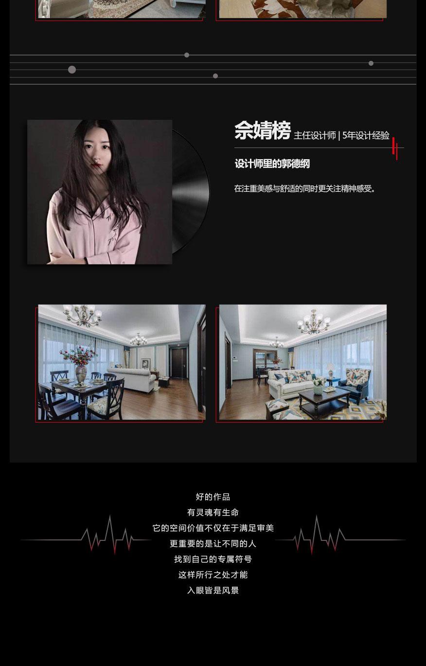 家有岚庭_05.jpg