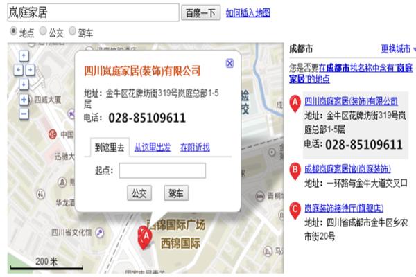 公司地址.png