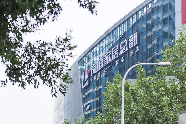 绵阳郫县附近的装修公司